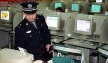 El control de Internet en puja | Fuente: MJ